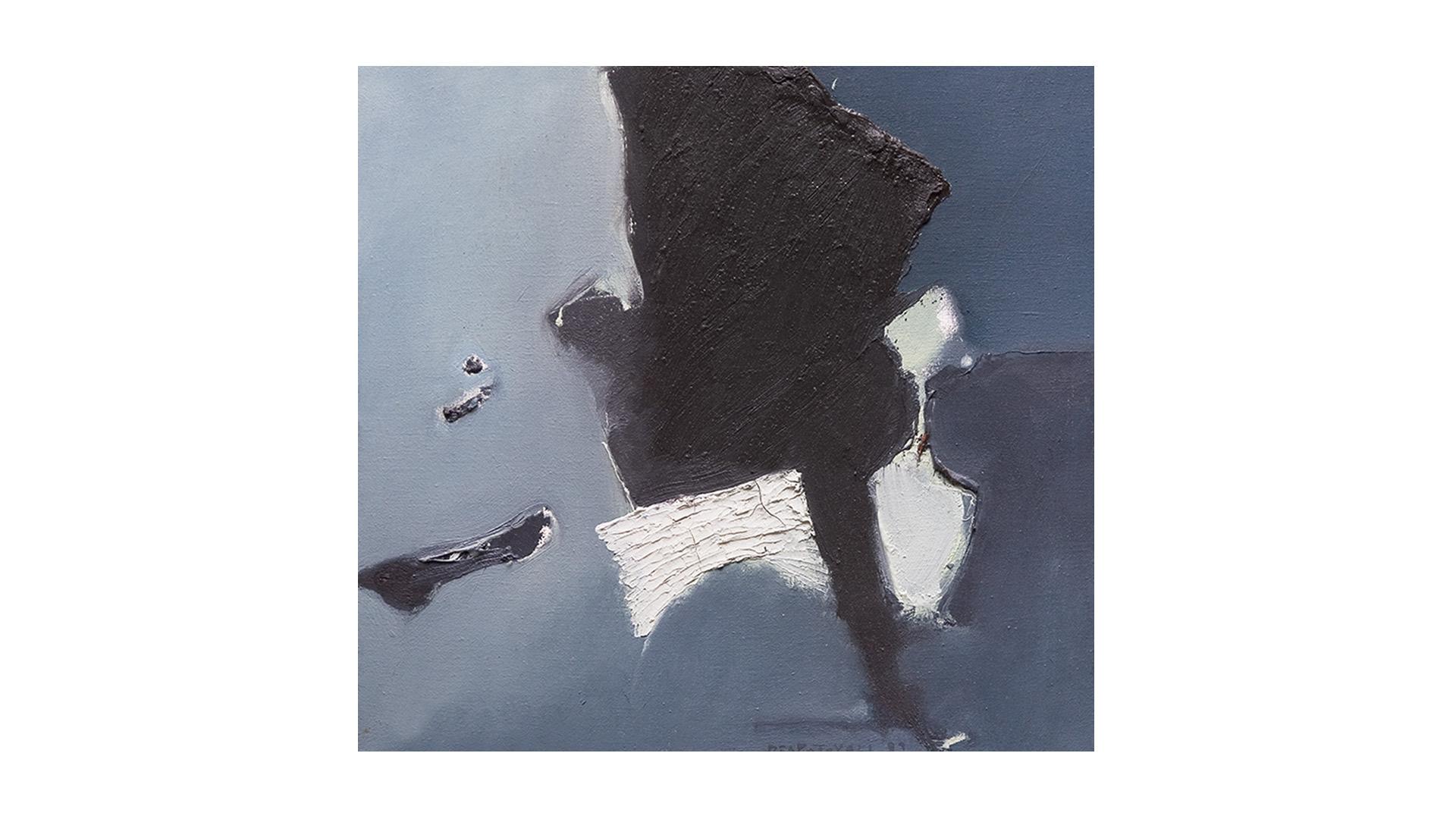 goran despotovski, painting, scene