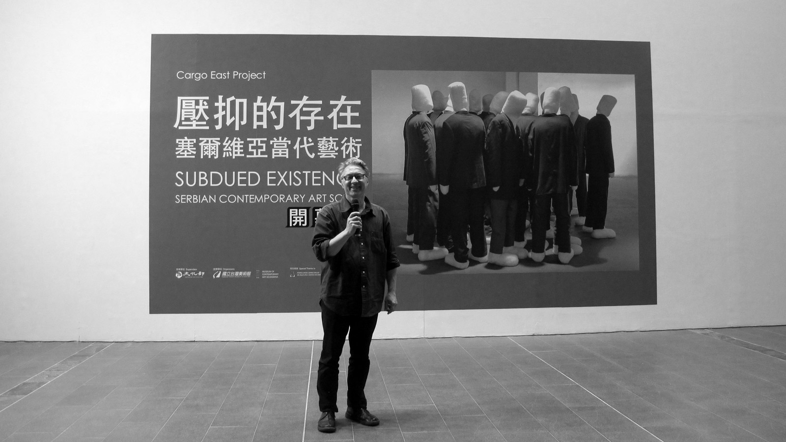 goran despotovski, the social. taiwan, art